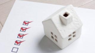 高性能住宅のイメージ画像